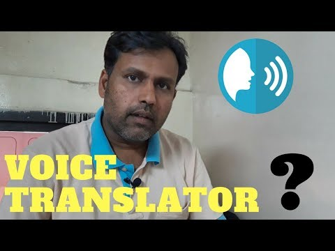 Translate All World Languages Through Voice Recognition|Voice Translator App|Tamil Tech Ginger