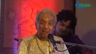Pt. Birju Maharaj - ANUBHAV at Vrindaban Gurukul