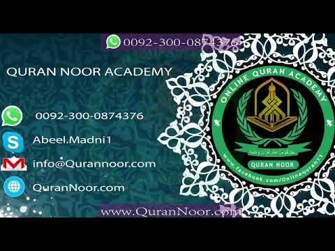 Quran Noor Academy
