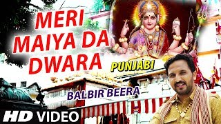 MERI MAIYA DA DWARA I PUNJABI DEVI BHAJAN I BALBIR BEERA I T-SERIES BHAKTI SAGAR