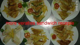 सिक्स वैरायटी एंड ग्रिल सैंडविच रेसिपी grilled sandwich more variety