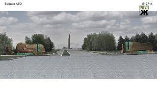 Переможці конкурсу на кращу проектну композицію пам'ятника АТО отримають грошові винагороди
