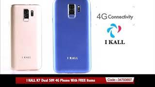 I KALL K7 Dual SIM 4G Phone With FREE Items