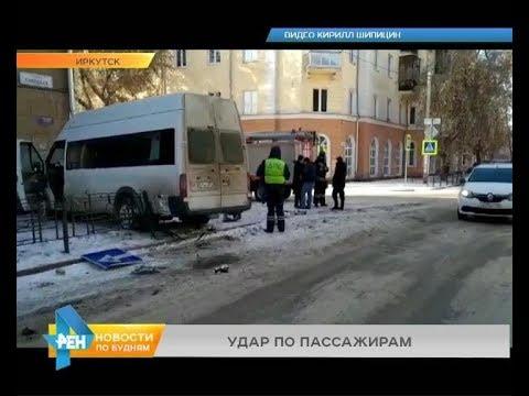 Маршрутка с 17 пассажирами на полном ходу влетела в жилой дом в Иркутске