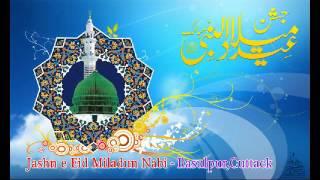 salallaho aleika ya rasol asad iqbal by pure sunni