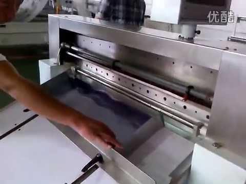 Pet Pvc Roll To Sheet Flat Sheet Cutting Machine Youtube