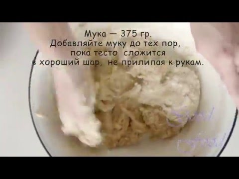 Пряничное тесто. Рецепт теста. Тесто для имбирных пряников.