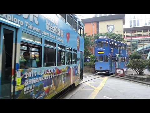 銅鑼灣總站之香港叮叮車 Hong Kong Tramways in Causeway Bay Terminus