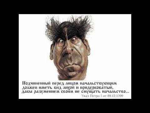 """Истинное руководство ОАО """"РЖД"""""""