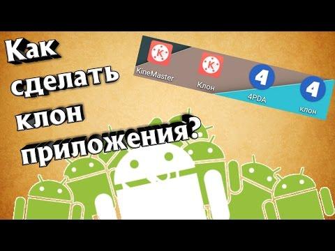 VkBot - скачать бесплатно VkBot