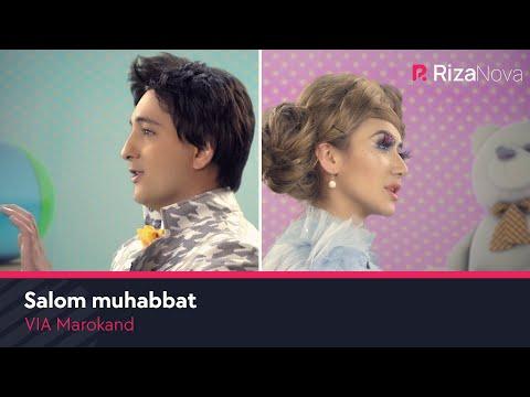 VIA Marokand - Salom muhabbat | ВИА Мароканд - Салом мухаббат