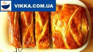 ПИРОГ  с семгой:Рыбный пирог из слоеного теста  | VIKKAvideo