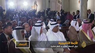 دول الحصار تعتبر رد قطر سلبيا