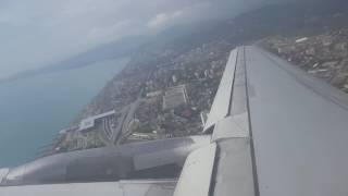 Вылет из Сочи