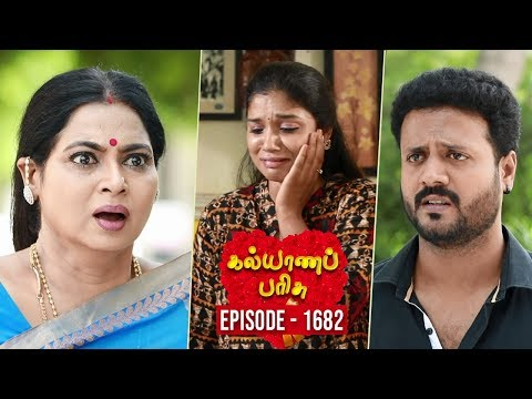 Kalyana Parisu Tamil Serial Latest Full Episode 1682 Telecasted on 13 September 2019 in Sun TV. Kalyana Parisu ft. Arnav, Srithika, Sathya Priya, Vanitha Krishna Chandiran, Androos Jessudas, Metti Oli Shanthi, Issac varkees, Mona Bethra, Karthick Harshitha, Birla Bose, Kavya Varshini in lead roles. Directed by P Selvam, Produced by Vision Time. Subscribe for the latest Episodes - http://bit.ly/SubscribeVT  Click here to watch :   Kalyana Parisu Episode 1681 https://youtu.be/Brr_RySuae4  Kalyana Parisu Episode 1680 https://youtu.be/8jD3mSpdSIg  Kalyana Parisu Episode 1679 https://youtu.be/9yEhmOpy_kY  Kalyana Parisu Episode 1678 https://youtu.be/510YpxlKGCs  Kalyana Parisu Episode 1677 https://youtu.be/3ZMx-sQIxDg  Kalyana Parisu Episode 1676 https://youtu.be/ZBOglV5c_U4  Kalyana Parisu Episode 1675 https://youtu.be/TkZlBKWzMG4  Kalyana Parisu Episode 1674 https://youtu.be/H8Pc7qt4P14  Kalyana Parisu Episode 1673 https://youtu.be/QMHms7LAcoU  Kalyana Parisu Episode 1672 https://youtu.be/4T5oojKGgiU  Kalyana Parisu Episode 1671 https://youtu.be/Gj6w05tpAj8    For More Updates:- Like us on - https://www.facebook.com/visiontimeindia Subscribe - http://bit.ly/SubscribeVT