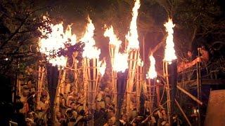 「鞍馬(くらま)の火祭」が10月22日夜、由岐(ゆき)神社(左京区...