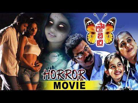 Strawberry Telugu Full Movie || Horror...