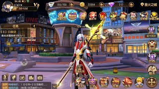 Gambar cover The King's Avatar ( CN ) - New Look - Anime Mobile Game Free