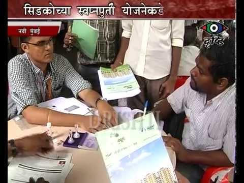 Navi mumbai news - cidco