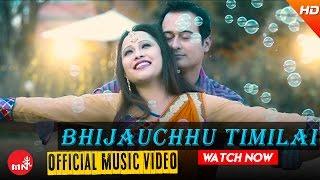 new nepali song 2016    bhijauchhu timilai ram krishna dhakal ft dipersan bipana   gunjan ent