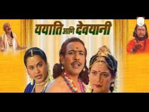 Yatimann Mam Manit Tya... | Natya Sandhya | Notations