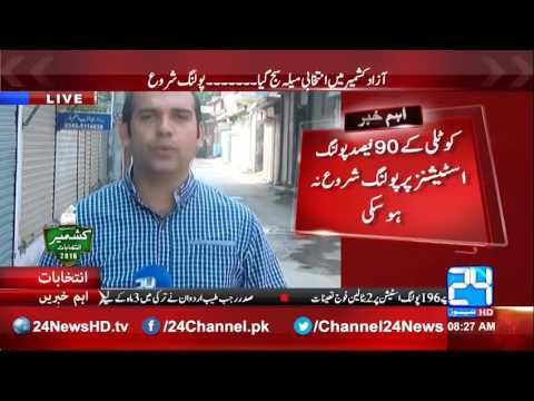 24 Breaking: 90% could not start voting at polling stations in Kotli