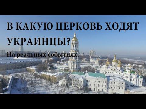 Чудеса Божии, Чудеса Православия, Свидетельства бытия Бога