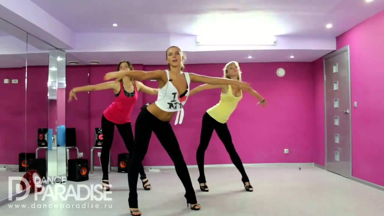 Скачать бесплатно современные танцы обучение бесплатное обучение в магистратуре в россии