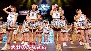 2014.01.13 ON AIR / Full HD(1920x1080p), 59.94fps 『HKT48 九州7県ツ...