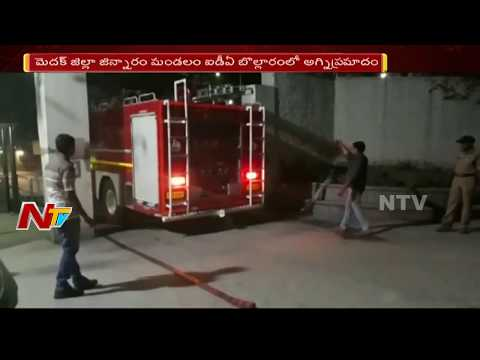 Fire Accident at Exel Rubber Factory in Bollaram || Huge Loss to Exel Rubber Ltd Company || NTV