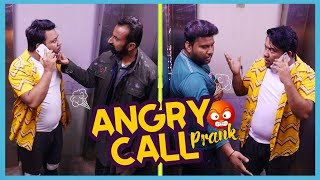 | Angry Call Prank | By Nadir Ali in | P4 Pakao | 2021