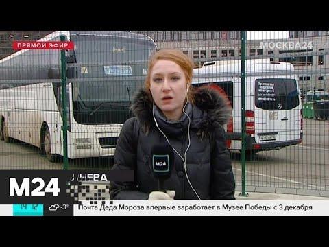 Причиной ДТП с автобусом в Забайкалье могло стать лопнувшее колесо - Москва 24