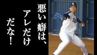 チャンネル登録お願いします→http://urx2.nu/HJLx 松坂大輔恐るべし!中...
