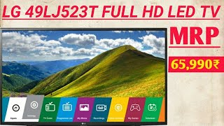 LG 49LJ523T FULL HD LED TV