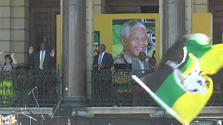видео ЮАР требует от стран