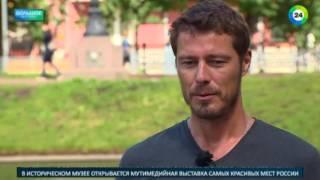 Марат Сафин: В России нет условий для профессионального тенниса - МИР24