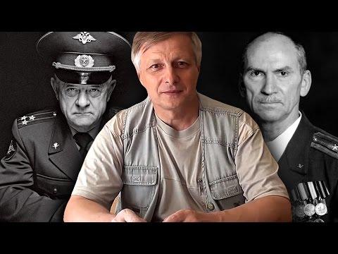 видео: Пякин В. В.  Приговор В. В. Квачкову и Л. В. Хабарову