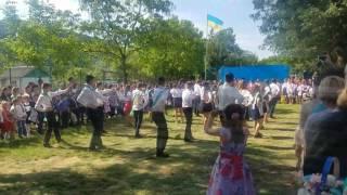 Флешмоб с Кам 39 яниця 2017 рік останній дзвоник