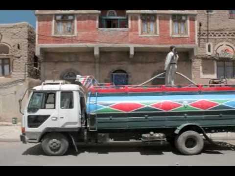 Water is a gift - Yemen