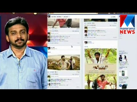 Social media | Manorama News