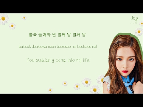 RED VELVET 레드벨벳 - Rookie 루키 Color-Coded-Lyrics Han l Rom l Eng 가사 l  xoxobuttons