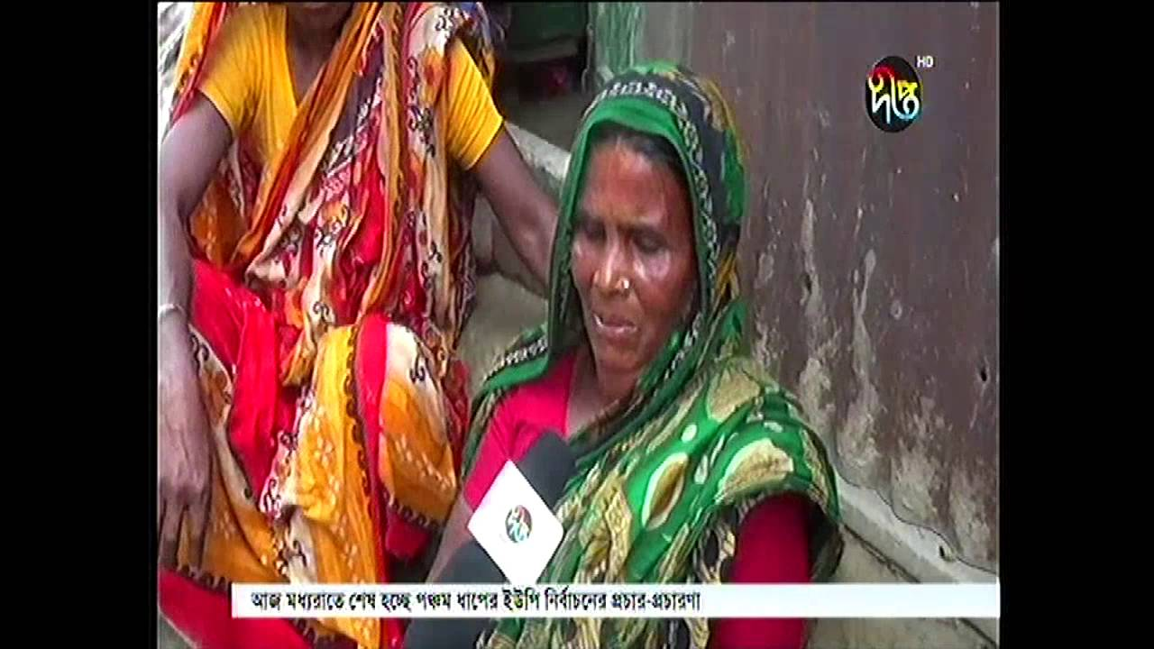 Woman in Pabna