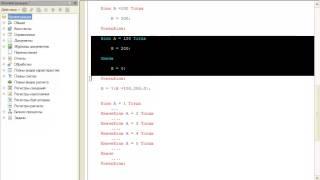 Основы программирования на платформе 1С:Предприятие 8(Основы программирования на платформе 1С:Предприятие 8 Видеоурок 2: Основы языка 1С (вот ссылка на следующий..., 2013-01-21T06:59:01.000Z)