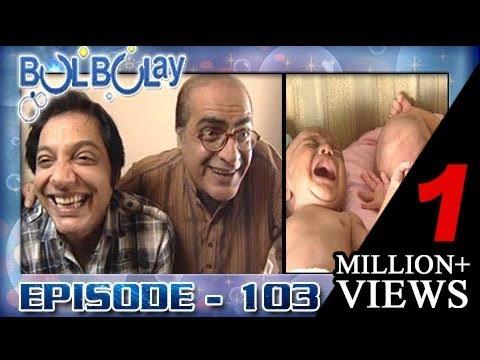 Download Bulbulay Ep 103 - ARY Digital Drama