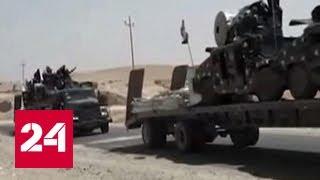 В Талль-Афар началась операция по освобождению от террористов