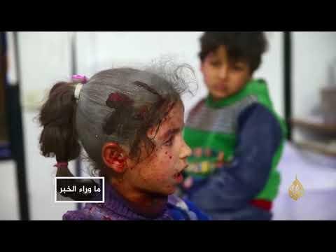 الغوطة الشرقية.. لا شىء يوحي بتراجع وتيرة القتل  - نشر قبل 23 دقيقة