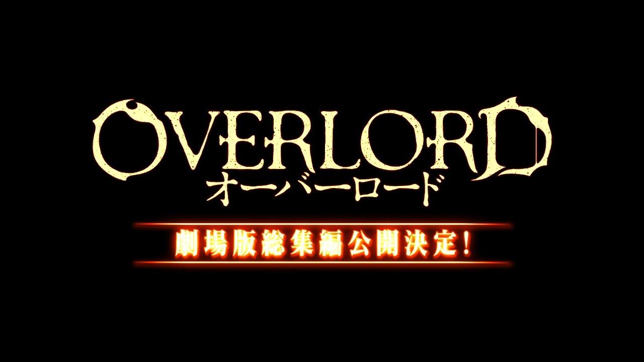 Overlord Anime Movie Trailer 2017