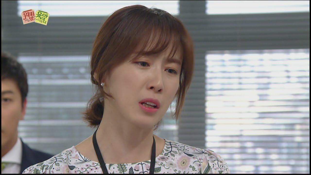 """ผลการค้นหารูปภาพสำหรับ Hong Eun Hee — """"Working Mom Parenting Daddy"""" MBC"""