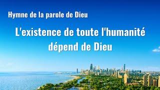 Cantique en français 2020 « L'existence de toute l'humanité dépend de Dieu »