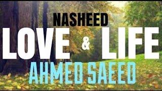 Love & Life | Ahmed Saeed (BEAUTIFUL NASHEED With English Subtitles)